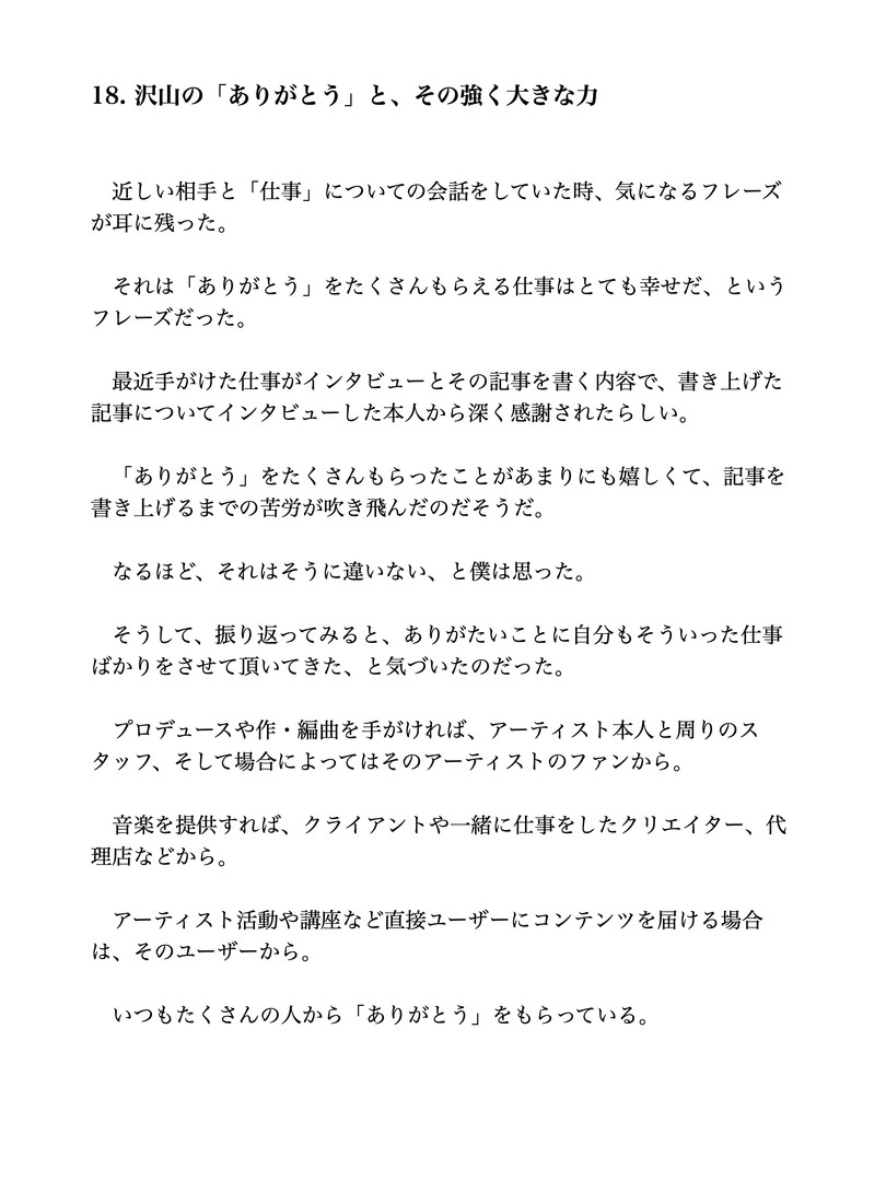 TCY-BF1-4.jpg