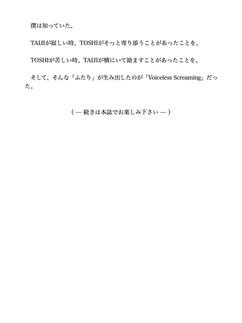 TCY-BF1-3.jpg
