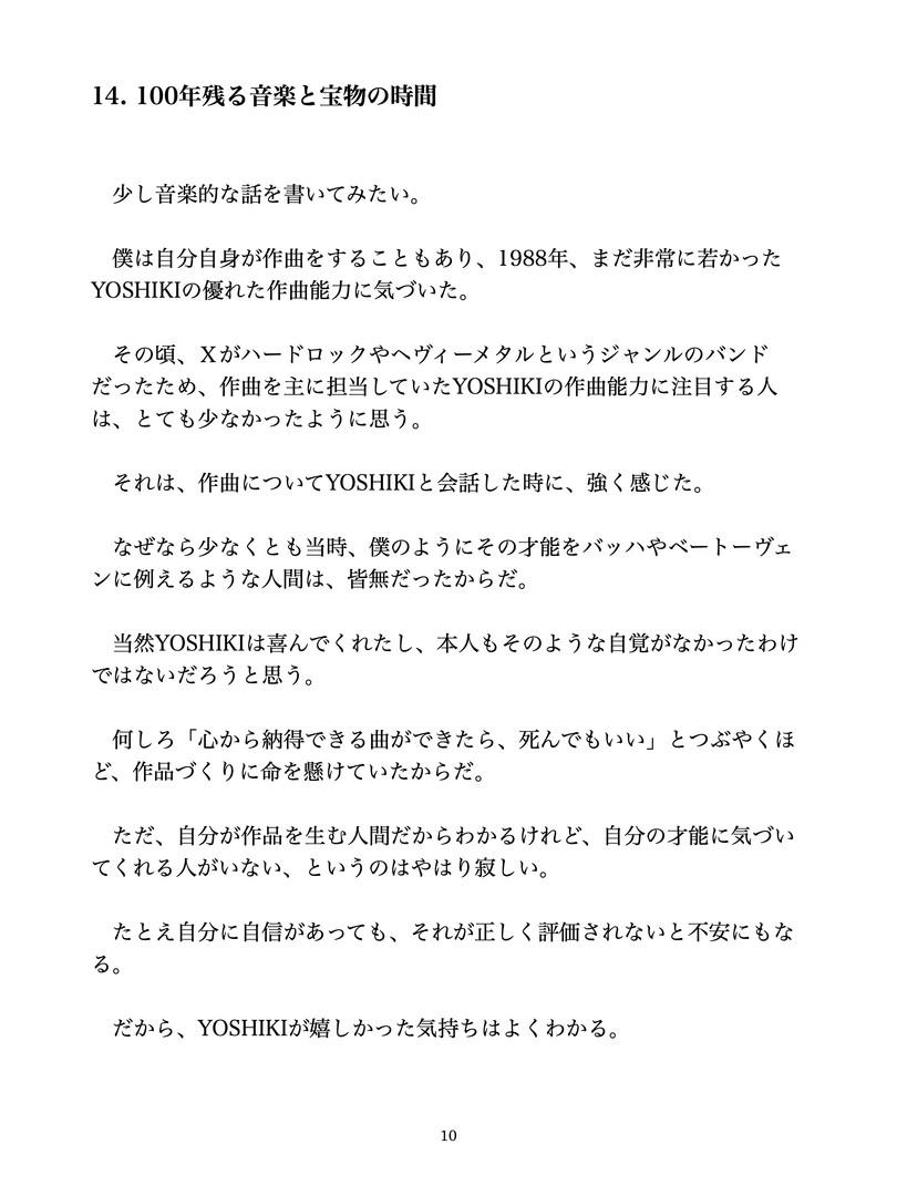 TCY-BF2-10.jpg