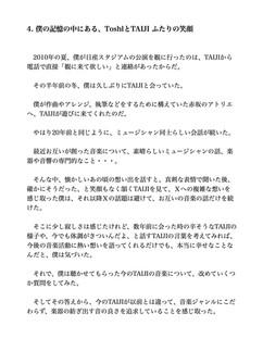 TCY-BF1-1.jpg