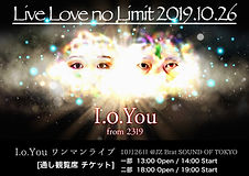 I.o.You 1026 通しチケット.jpeg