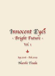 Innocent Eyes_BF01_Image.001.jpeg