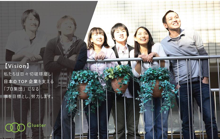 豊川市2a/cluster-job.com