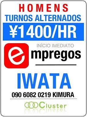 106745500_598833047670338_26304373297318