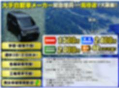 クラスタースズキ1500円.jpg
