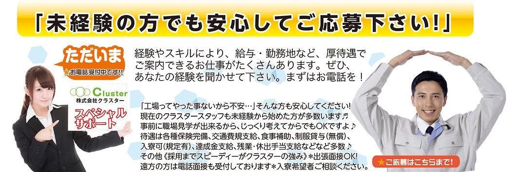 iwata1b/cluster-job.com/emprego