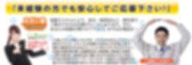 静岡県浜北区1c/cluster-job.com