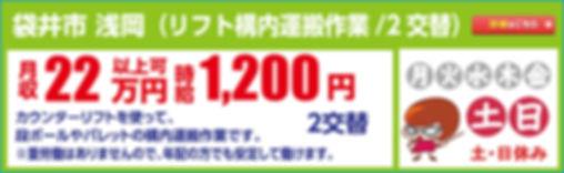 人材プロ案件BOX (2).jpg