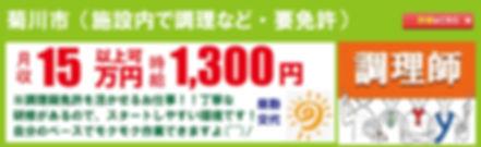 人材プロ案件BOXk.jpg