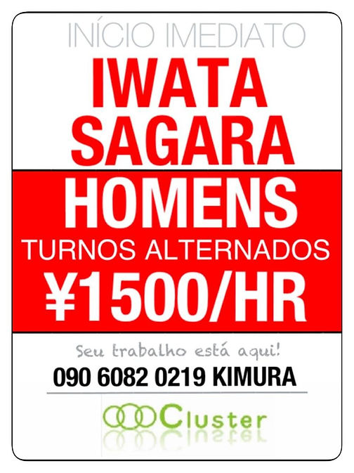 70240614_365000201053625_910629119400607