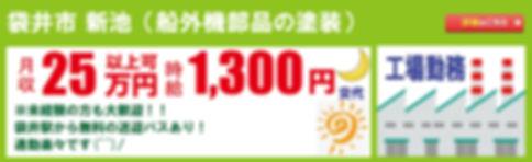 人材プロ案件BOXF.jpg