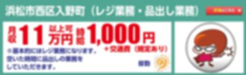 人材プロ案件100).jpg