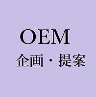 OEM.png