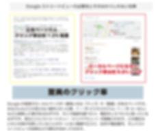 湖西市でストリートビュー認定フォトグラファーのDTactです。静岡県西部・愛知県東部・長野県南部を中心に活動。ホームページの作成代行なども手がけています。格安・迅速・丁寧に仕事に取り組みます。