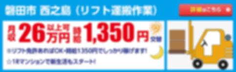 リスト磐田.jpg