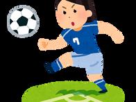 SDGsカフェ 〜「スポーツ×SDGs」から考える金沢の可能性〜