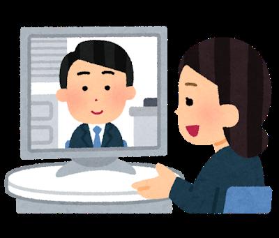 SDGsカフェ〜コロナとリモートワーク〜