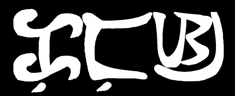 Baybayin - Cruz