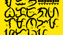Traditional Baybayin Fonts