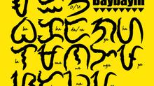 Traditional Baybayin Fonts