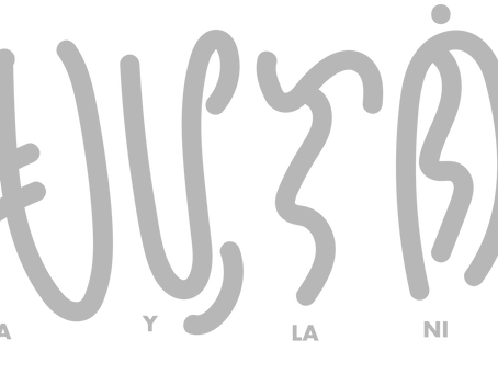 """Name's That Starts with """"A"""" Written in Modern Baybayin"""