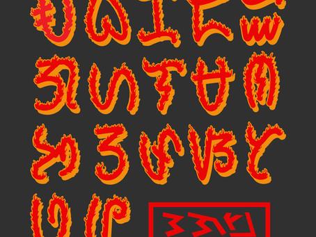 Designing a Flame/Fire Baybayin Font