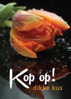 Kop-op-new.jpg