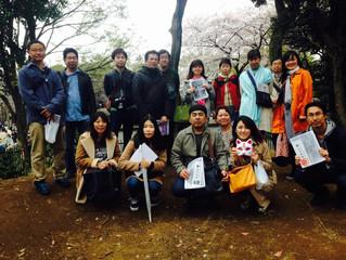 東京今昔散策ミステリーツアー(非営利活動)