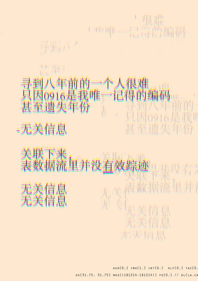 YAN_SY121418-1