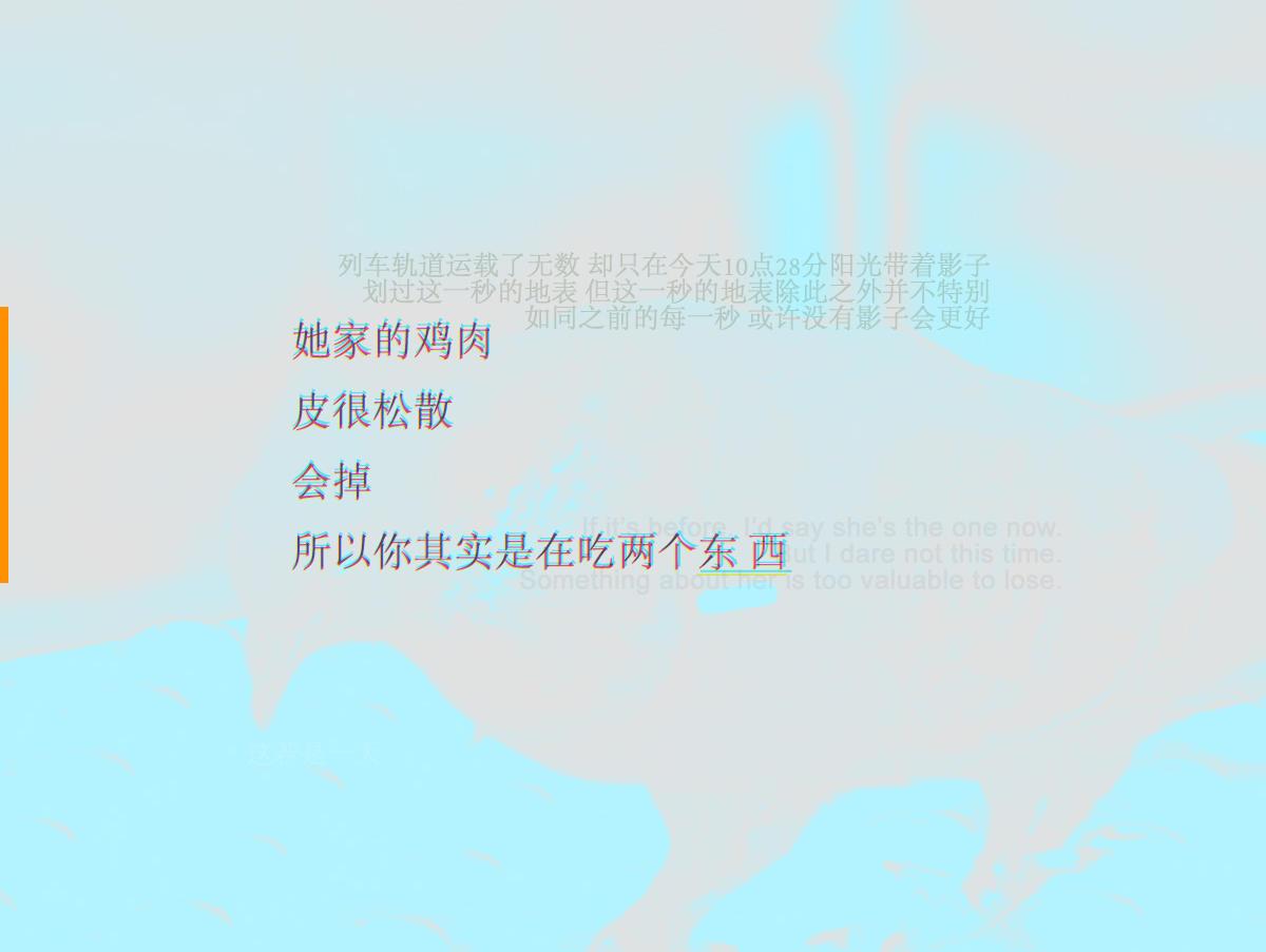 YAN_12619-1