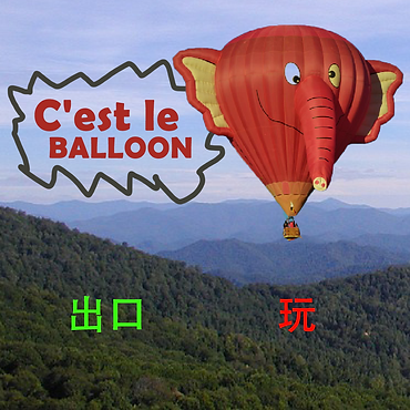 poster 1 chinese + french.png
