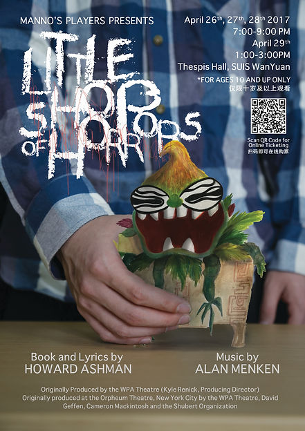 Little Shop of Horrors SUIS 2017.jpg