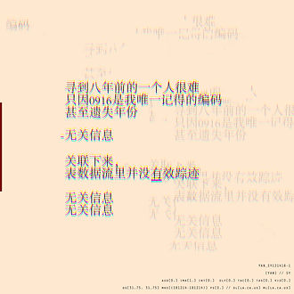 YAN_SY121418-1(0916寻).jpg