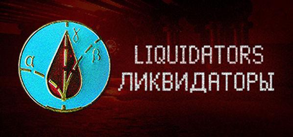 Liquidators Capsule.