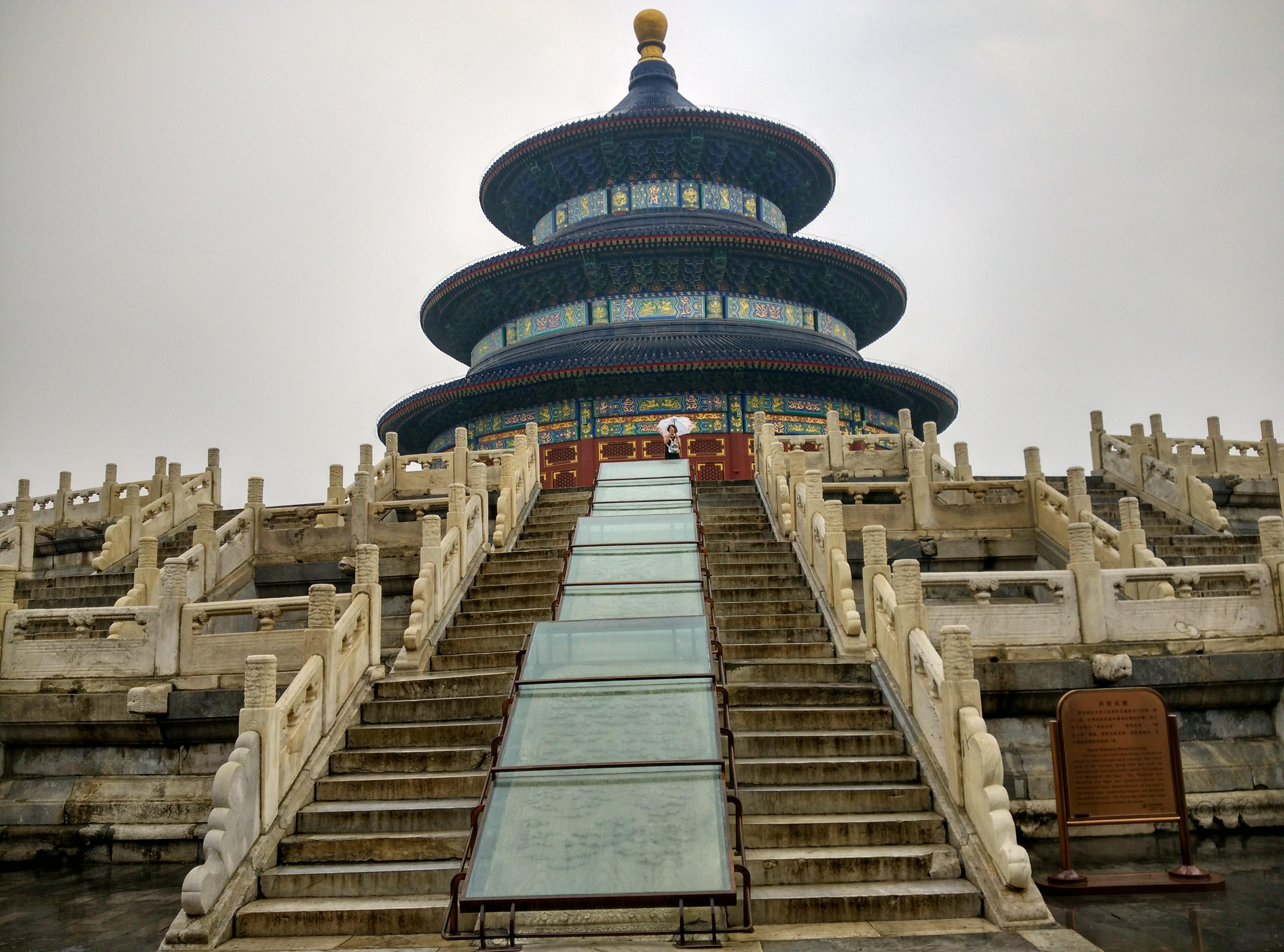 מקדש השמיים