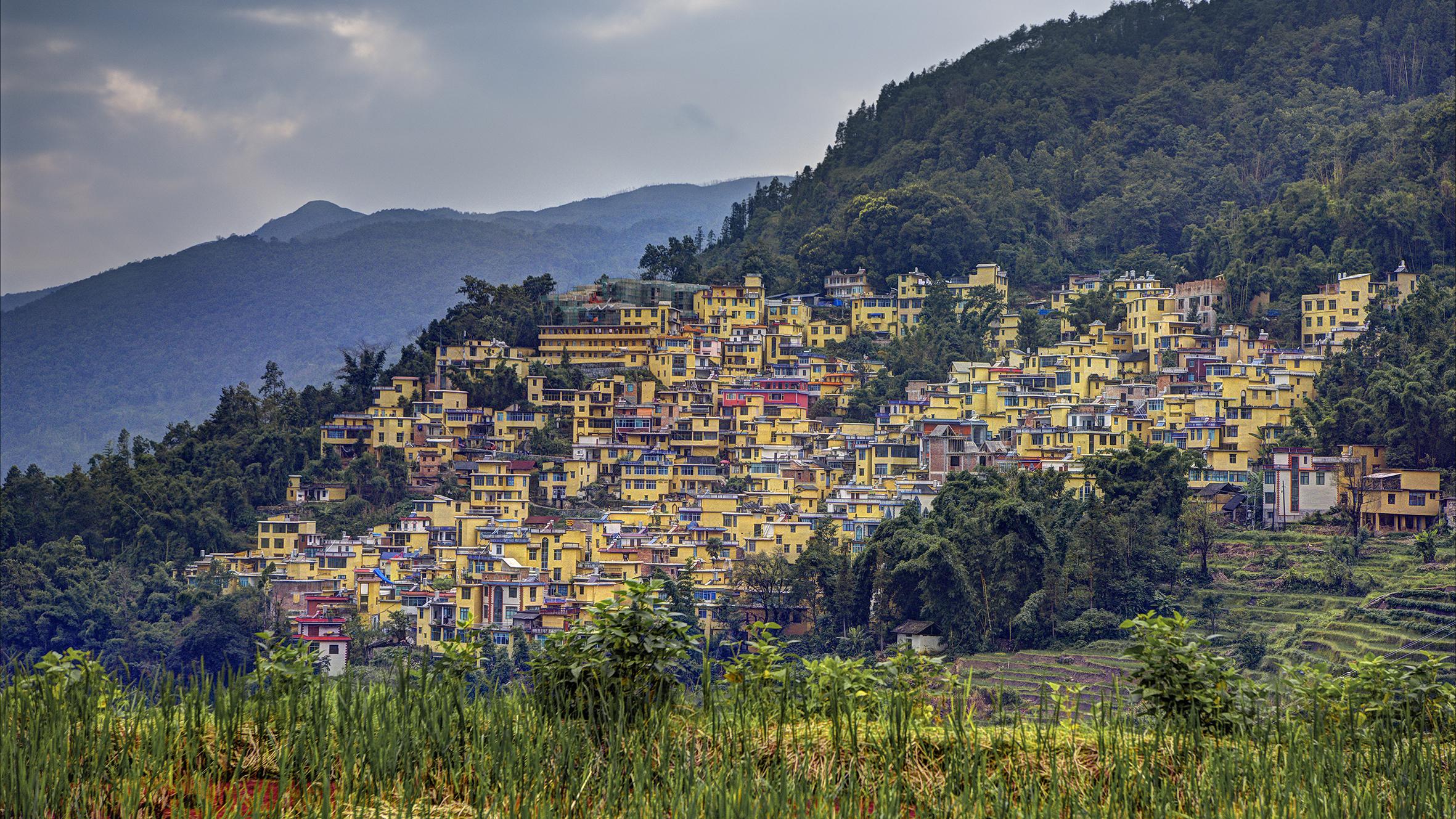 כפרי מיעוטים, ואן-יאנג, יונאן