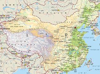 סין- מפה גיאוגרפית