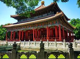 מקדש קונפוציוס, בייג'ינג