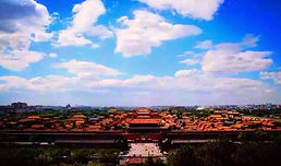 העיר האסוקה, בייג'ינג