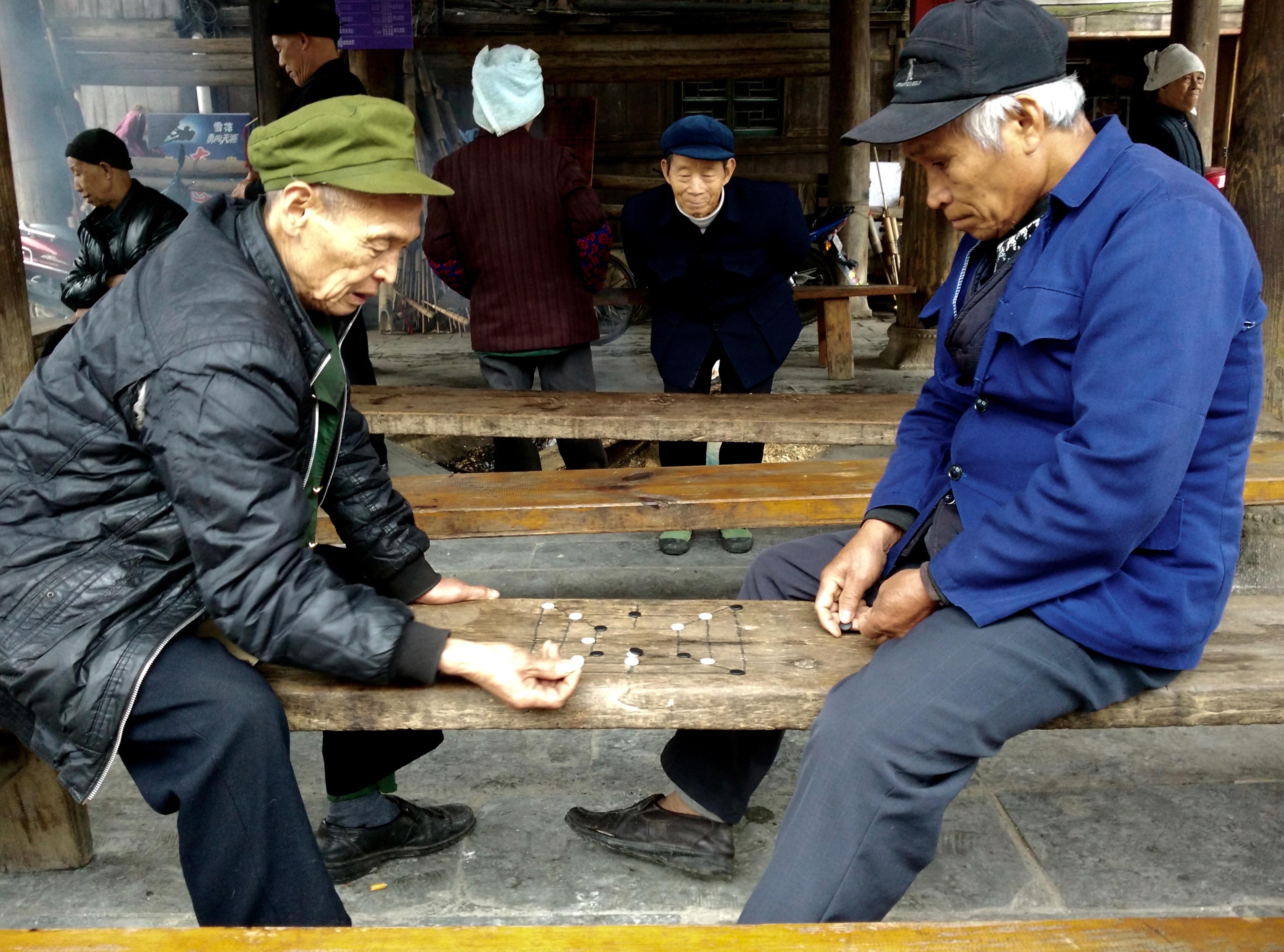 משחרבכפר ז'או ש'ינג