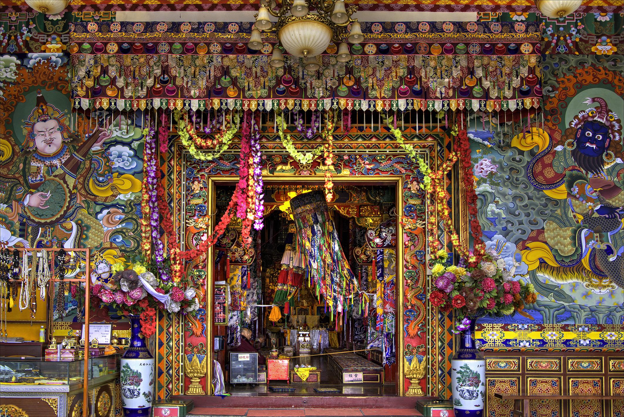 מקדש טיבטי- שנגרילה