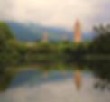 שלוש הפגודות- העיר העתיקה של דאלי