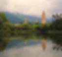 שלושת הפגודות- העיר העתיקה של דאלי