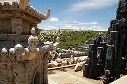 אתר קבור השמים ליד עיר הנזירים סדה