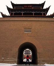 מבט מהמקדש הגדול בעיר גנזי, מערב סצ'ואן