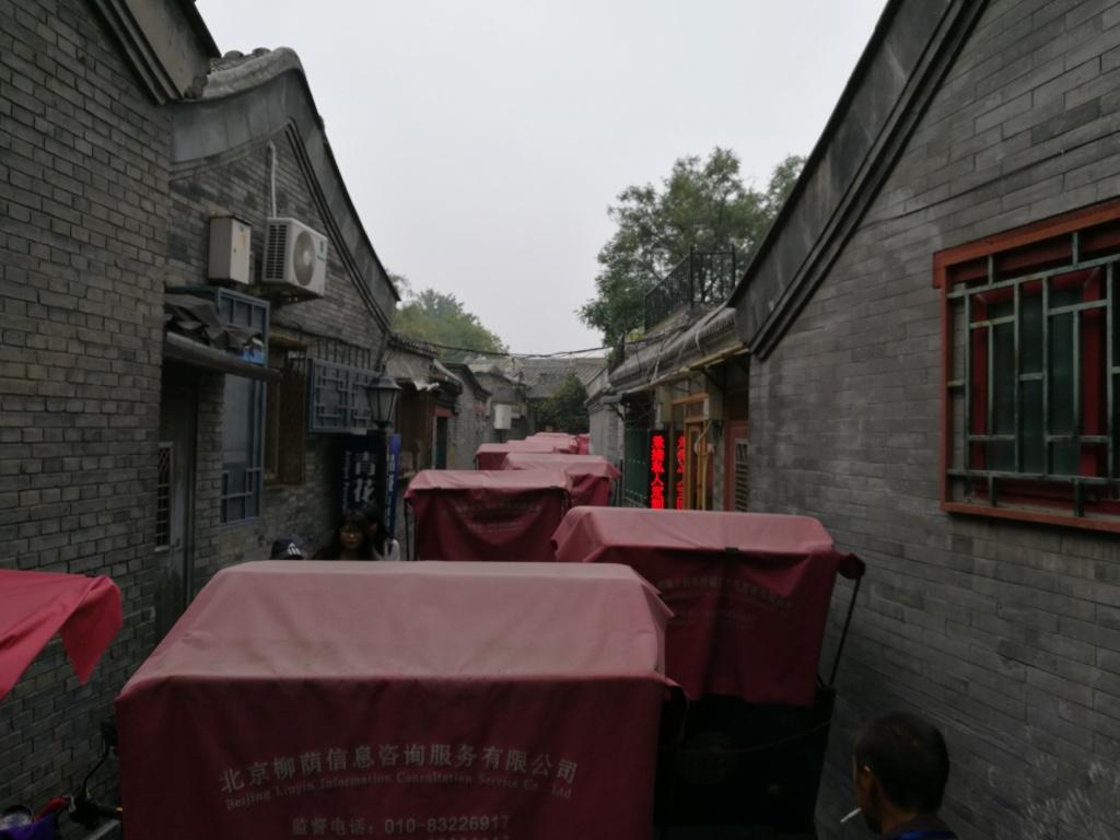 ריקשות בחוטונגים של בייג'ינג