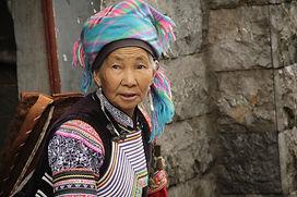 יואן יאנג, בת מיעוט ההאני, צילום: יובל לוי