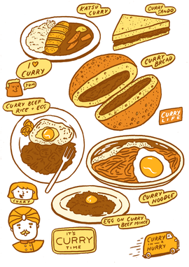 illo-food-curry-01_1 (1).png
