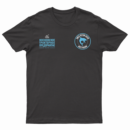 The Sharks Russian Rugby League Tee