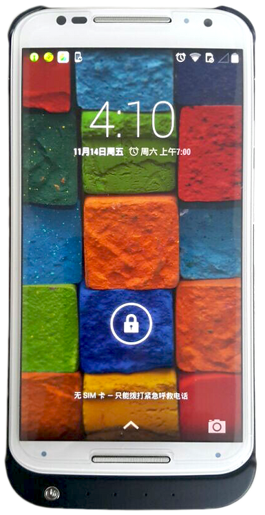 "Motorola Moto X 2014 (X+1/2nd Gen) 5.5"" Power Bank"